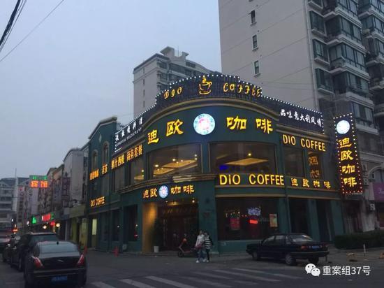 ▲4月28日,迪欧咖啡店仍在营业,一名工作人员称换了老板。新京报记者赵凯迪摄