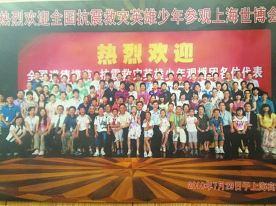 康洁(圈内)受邀参加上海世博会。