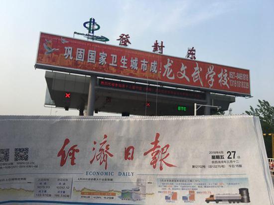 宿迁飞龙文武学校的广告被撤下。