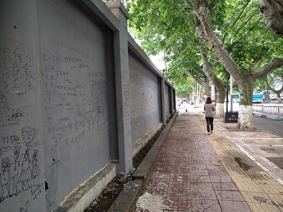 涂鸦墙 南京市鼓楼区下关街道城管中队供图