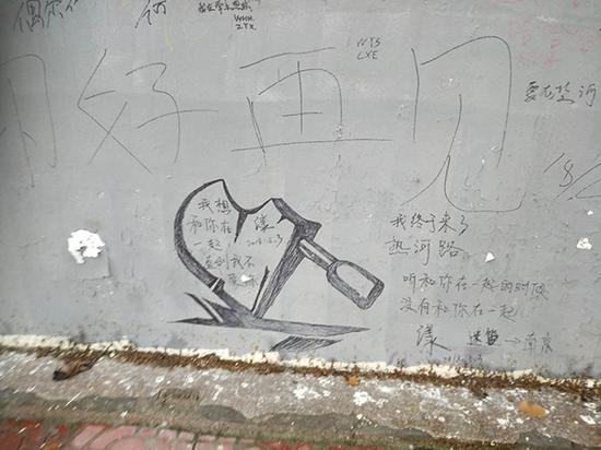 """歌曲《热河》让南京热河路一面墙成为""""网红"""",众多游客慕名前来表白、留言,据城管部门称,留言内容参差不齐。 南京市鼓楼区下关街道城管中队供图"""