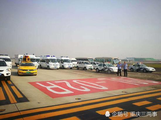 机场上救援人员严阵以待。