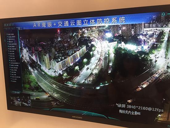 利用AR鹰眼系统和视频结合,可以在区域内建立交通管理、查缉布控、反恐处突等整个实景体系。