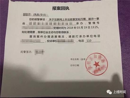 ▲图片来源:上海警方
