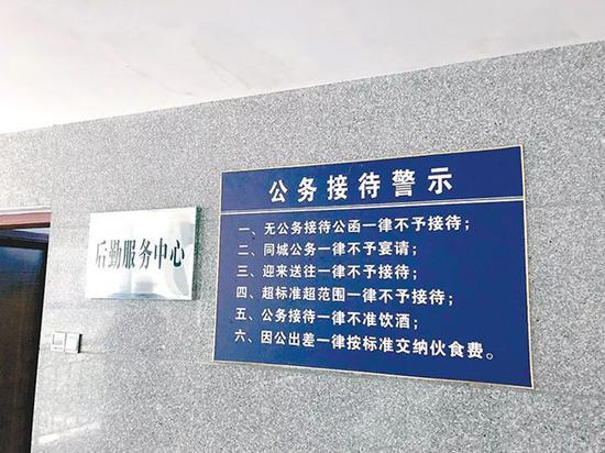 问题查处后,安化县公安局食堂门口挂起公务接待警示牌。