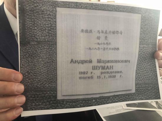 乌克兰驻华大使奥列格·焦明向记者展示乌克兰飞行员在华纪念石碑照片