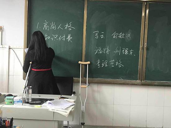 拄拐讲课的王娟。受访者供图