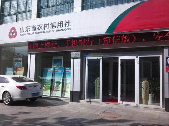 涉事的滨城区农信社渤海五路分社。当事人供图