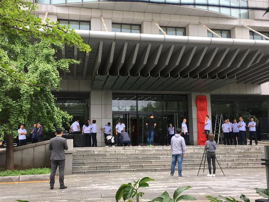 6月15日上午,国家税务总局辽宁省税务局举行挂牌仪式。澎湃新闻记者 罗杰 摄