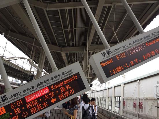 日本大阪地震致17万户停电 安倍:不遗余力搜救