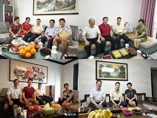 """孙新阳到四位委班子成员家中家访。 """"廉洁江西""""微信公众号 图"""