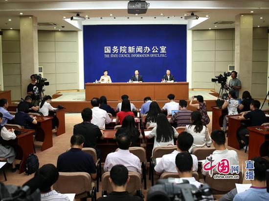 """新闻办就""""中国农民丰收节""""有关情况举行发布会 中国网 宗超 摄"""
