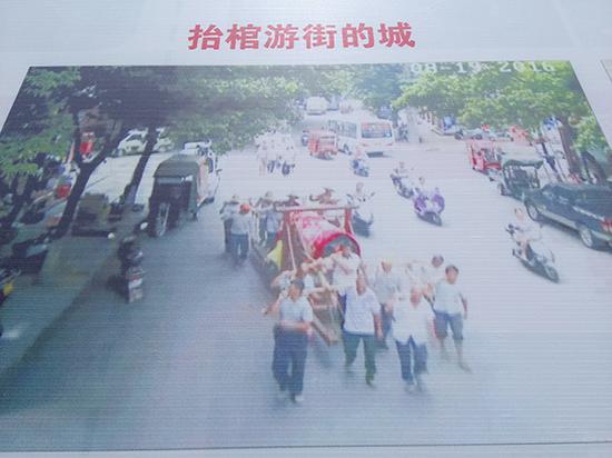 抬棺游街。澎湃新闻记者 于亚妮 翻拍