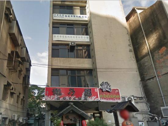 """""""军友社""""一个设在台北市的军人服务站"""
