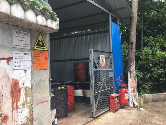 水源二级保护区内存在危险废物仓库