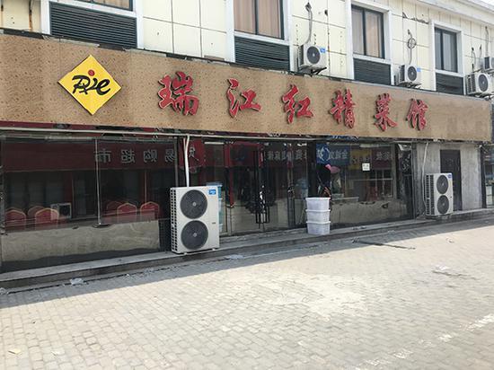 位于南航金城学院对面步行街上的瑞江红精菜馆,因摔狗事件遭到抵制。 澎湃新闻记者 邱海鸿 图