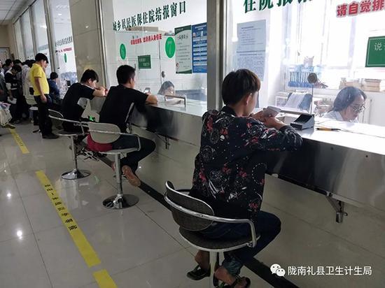 礼县卫生和计划生育局微信公众号 图