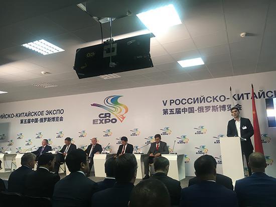 """7月10日下午,第五届""""中国-俄罗斯博览会""""中俄农业地方合作远景展望圆桌会议在俄罗斯叶卡捷琳堡举行。"""