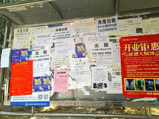 王力辉被抓后,小区的通缉令被各种出租广告覆盖。