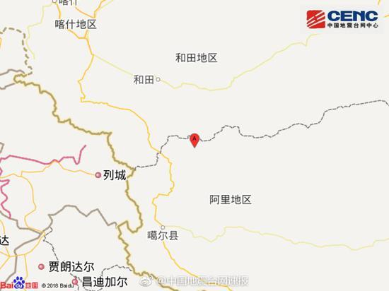 西藏阿里地区日土县附近发生4.2级左右地震