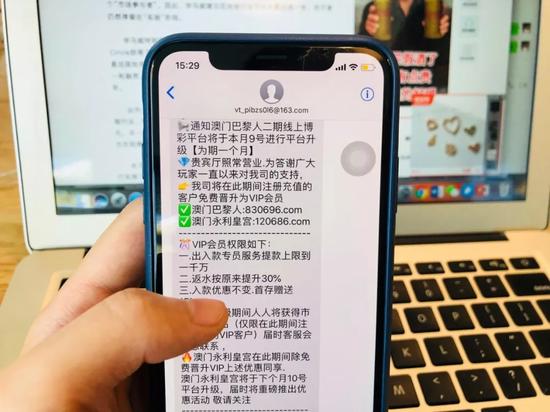 ▲网友收到的iMessage垃圾短信