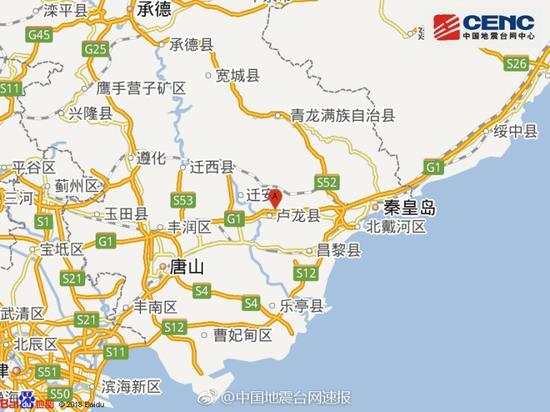 河北秦皇岛市卢龙县附近发生3.1级左右地震