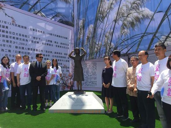 台南设立慰安妇少女像(图片来源:中时电子报)