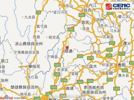 贵州毕节市威宁县附近发生4.1级左右地震
