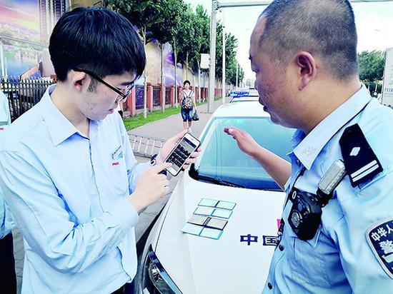 哈尔滨交警授予保险查勘员辅警权限:快处快赔事故