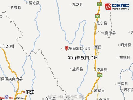 四川凉山州盐源县附近发生3.8级左右地震