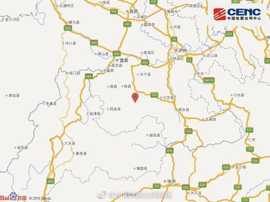 四川宜宾市兴文县附近发生4.4级左右地震
