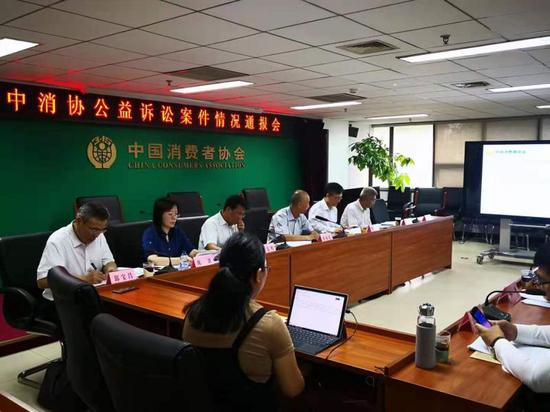 中消协第一例公益诉讼调处审结 雷沃重工服务承诺致歉
