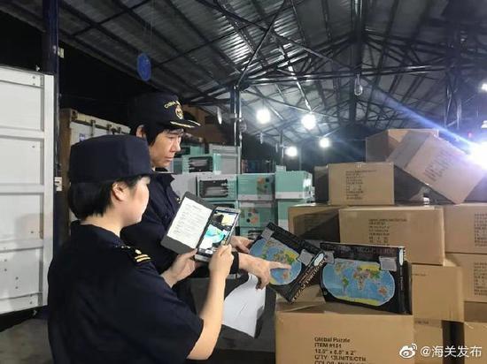 """广东江门海关查获4008套""""问题地图""""(图)"""
