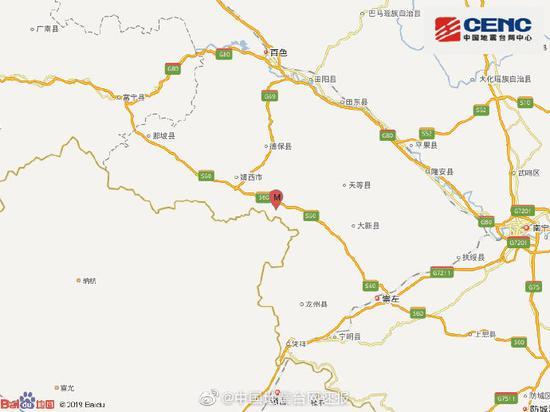 玛莎拉蒂app_四川德阳重型货车与电瓶车相撞 致2死2伤
