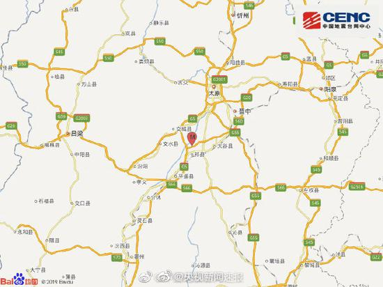 山西祁县3.7级地震震源深度8千米 网友:太原有震感图片