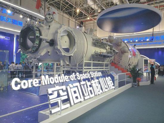 """""""天和""""核心舱模型。中国载人航天工程办公室供图"""
