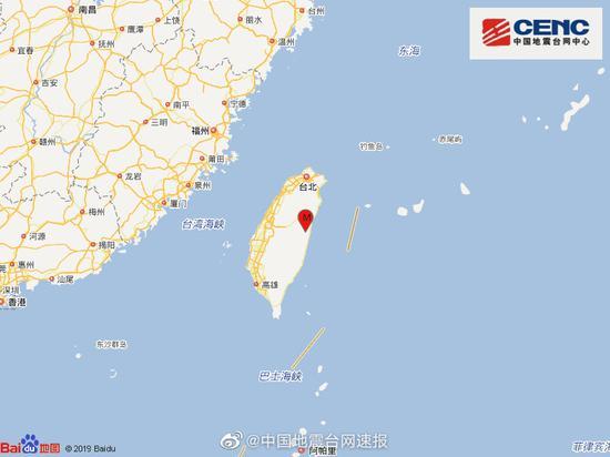 台湾花莲县发生5.4级地震 震源深度10千米