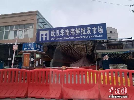 武汉华南海鲜批发市场。中新社记者 杨程晨 摄