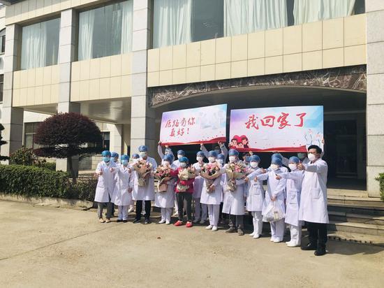 湖南新冠肺炎确诊患者清零,最后一例今天出院!图片