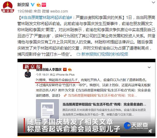 uedbet论坛 雅生活服务跌逾半成 惟今早录得一手10亿元交叉盘