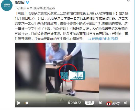 真人77全讯网|盘后部署:港股维持窄幅上落格局 续于二万九关争持