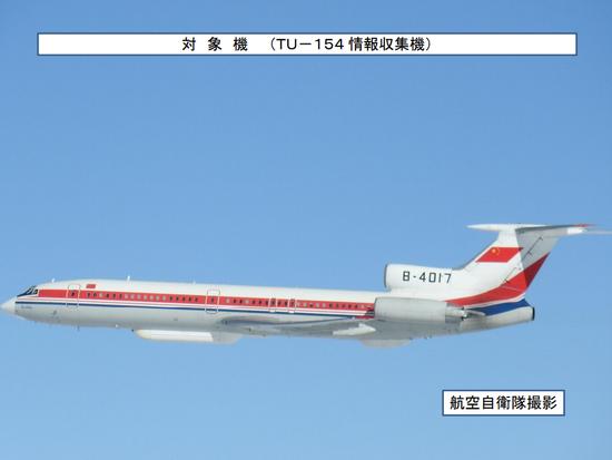 日本今年首摄:中国侦察机在东海