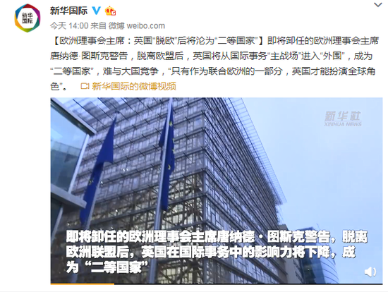 菲赢国际登陆 天神娱乐实控人朱晔宣布离职:暂时的离开为更好相见