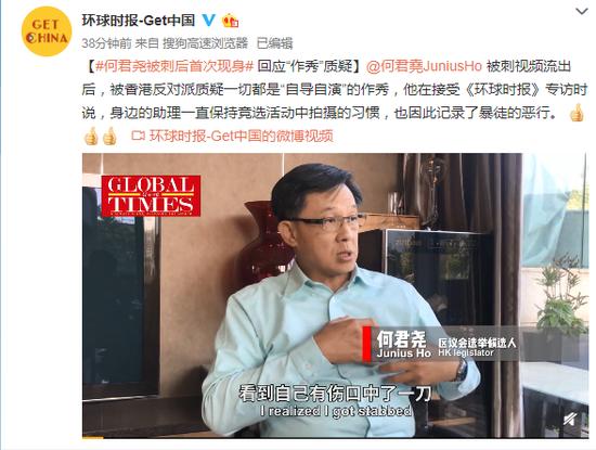 「博狗菠菜436」瑞银首席经济学家辱华 香港中资证券协会:将其开除