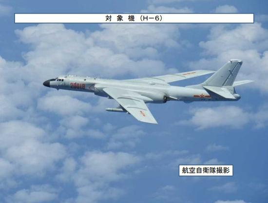 """▲日本防卫省统合幕僚监部发布的""""20日中国飞机在东海和太平洋上空的飞行轨迹""""(有修改)"""