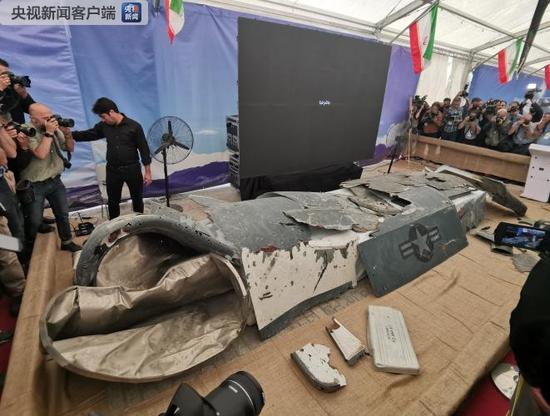 """被擊落的美國RQ-4""""全球鷹""""無人機部分殘骸 圖片來源央視"""