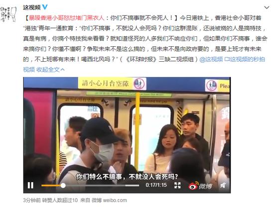 明陞娱乐场网站·清朝的削发令与民国的去辫令,为何实施都如此艰难