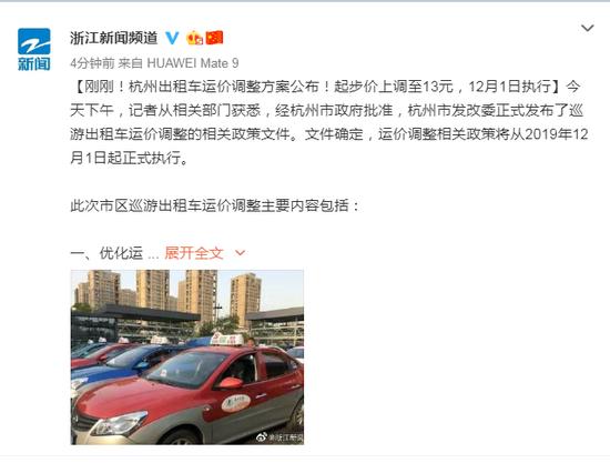永盈会国际怎么样-巴黎和会上代表中国的五位使团代表,没给中国丢脸奈何弱国无外交
