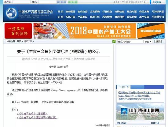 http://n.sinaimg.cn/news/transform/168/w550h418/20180815/BSxd-hhtfwqr4407655.jpg