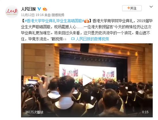 伟德电台 - 铁马战车汇聚江城  2019东风风神中国汽车摩托车运动大会隆重开幕
